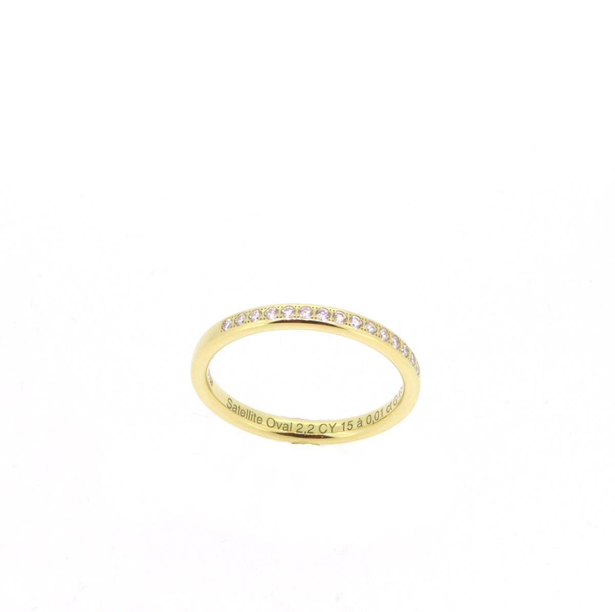 Ring Satellite 18ct Gelbgold - Niessing - N321570gg15